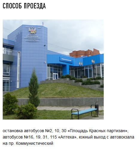 0400a4bb708 Архив новостей межрайонной инспекции №10 по Челябинской области ...