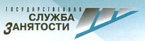 служба занятости свердловского района орловской области толщине материала