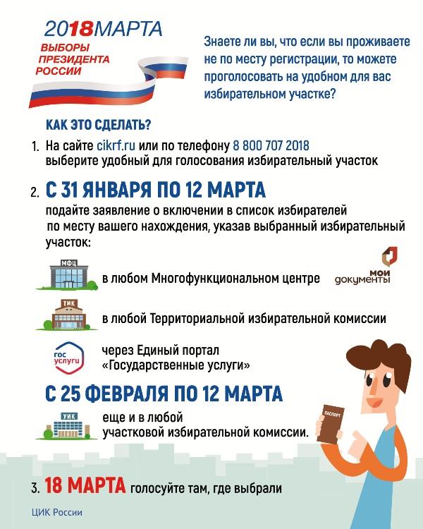 listovkaа- 2_-01.jpg