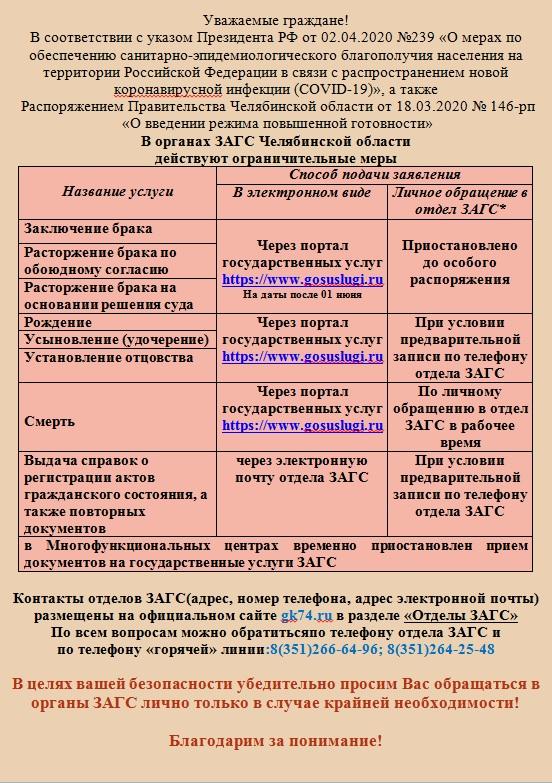 загс 1.jpg